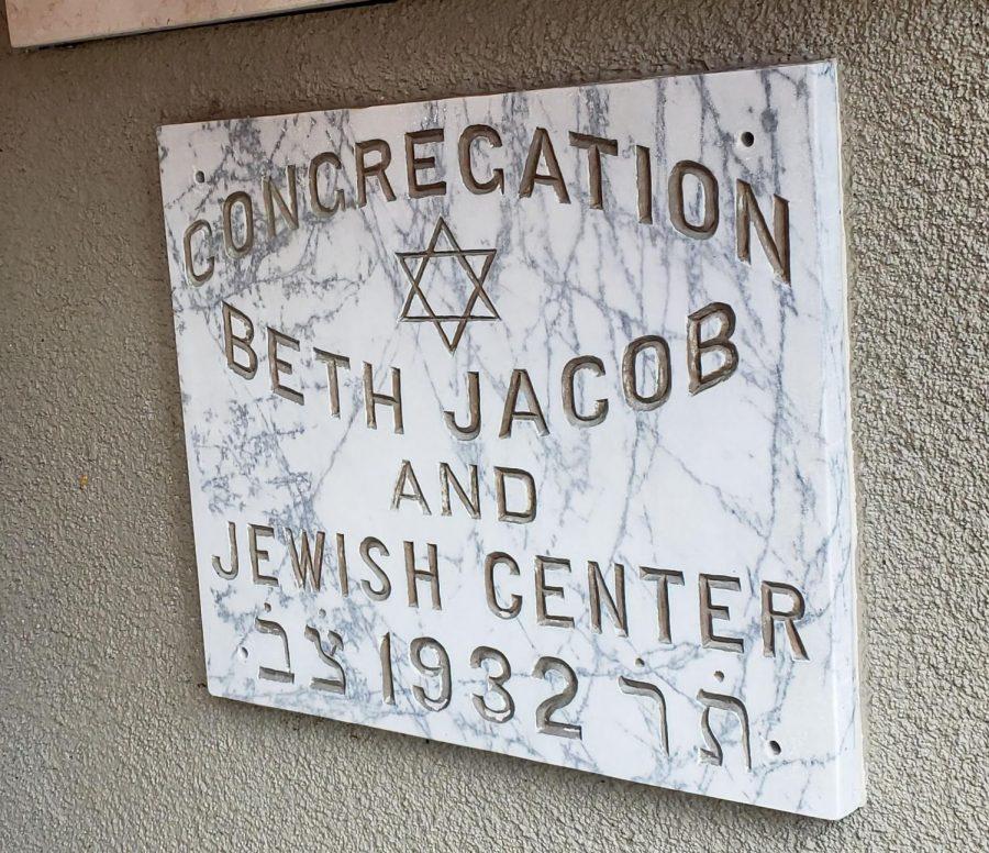 Synagouge+2